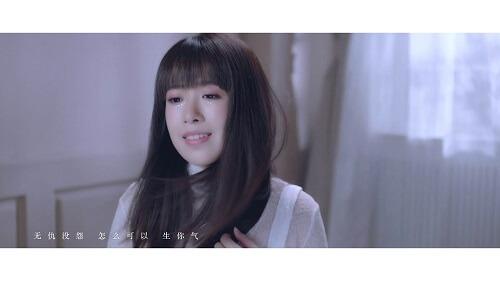Pei Chen 配衬 Match Line To Lyrics 歌詞 With Pinyin