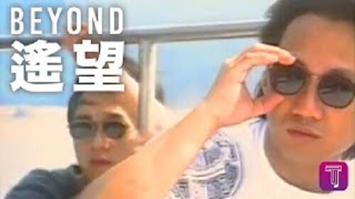 Yao Wang 遥望 Looking At Lyrics 歌詞 With Pinyin