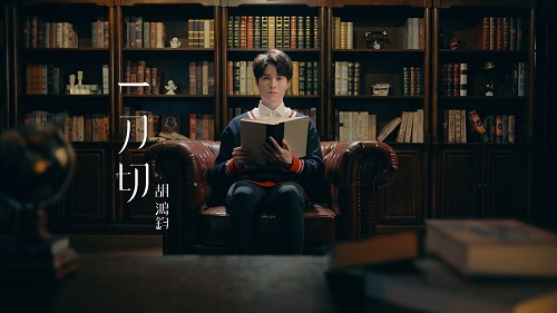 Yi Dao Qie 一刀切 One Size Fits All Lyrics 歌詞 With Pinyin