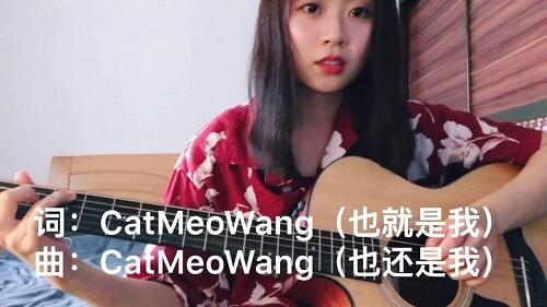 Bu Po 不迫 Don't Force Lyrics 歌詞 With Pinyin
