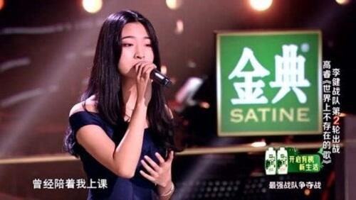 Shi Jie Shang Bu Cun Zai De Ge 世界上不存在的歌 A Song That Does Not Exist In The World Lyrics 歌詞 With Pinyin