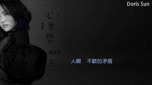 Ren A 人啊 Man Lyrics 歌詞 With Pinyin