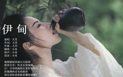 Yi Dian 伊甸 Eden Lyrics 歌詞 With Pinyin