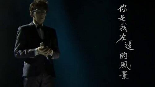 Ni Shi Wo Zuo Bian De Feng Jing 你是我左边的风景 You Are The Scenery On My Left Lyrics 歌詞 With Pinyin