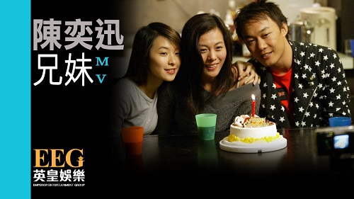Xiong Mei 兄妹 Brother And Sister Lyrics 歌詞 With Pinyin