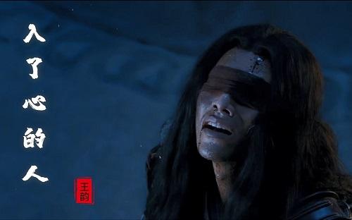 Ru Le Xin De Ren 入了心的人 He That Is In The Heart Lyrics 歌詞 With Pinyin