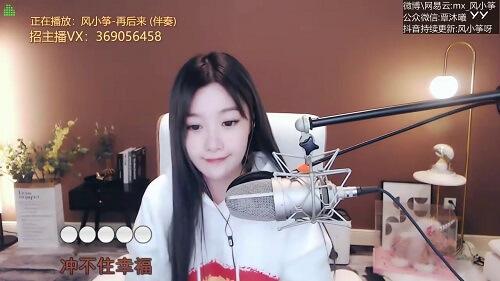Zai Hou Lai 再后来 Later Lyrics 歌詞 With Pinyin