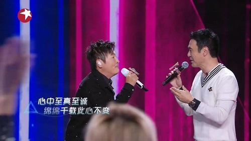 Qian Zai Bu Bian 千载不变 Thousand Years Unchanged Lyrics 歌詞 With Pinyin
