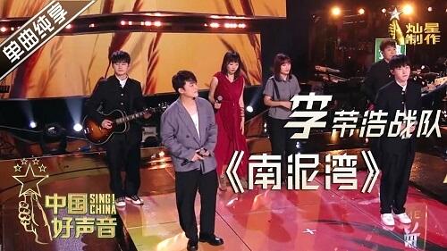 Nan Ni Wan 南泥湾 Nanniwan Lyrics 歌詞 With Pinyin