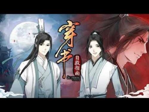 Que Chun Shan 却春山 But Hills Lyrics 歌詞 With Pinyin