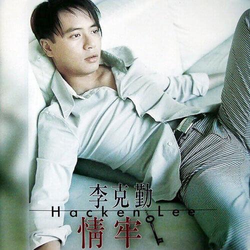 Zhi Xiang Zhao Dao Ni 只想找到你 Just To Find You Lyrics 歌詞 With Pinyin