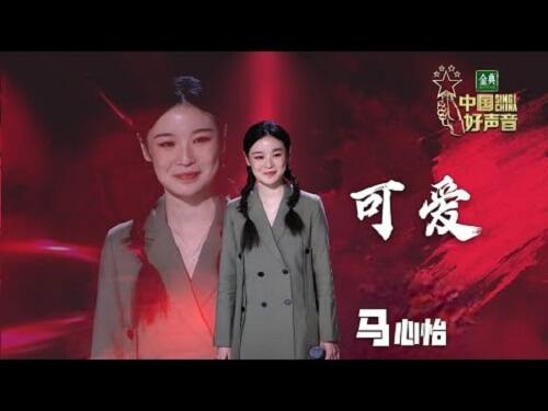 Ke Ai 可爱 Lovely Lyrics 歌詞 With Pinyin