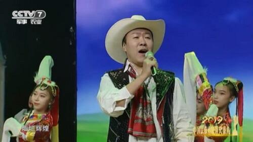 Ji Xiang 吉祥 Good Luck Lyrics 歌詞 With Pinyin