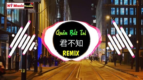 Jun Bu Zhi 君不知 You Don't Know Lyrics 歌詞 With Pinyin