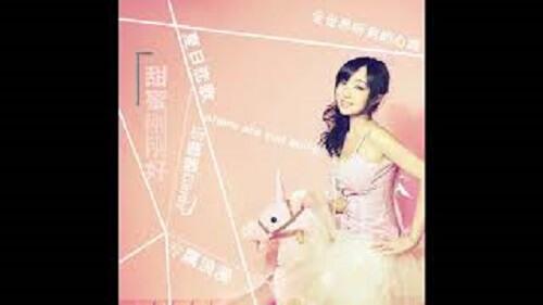 Xia Ri Lian Ge 夏日恋歌 Summer Love Song Lyrics 歌詞 With Pinyin