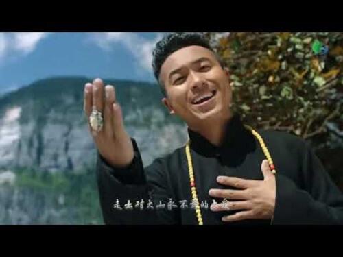 Da Shan Ren 大山人 The Mountain People Lyrics 歌詞 With Pinyin