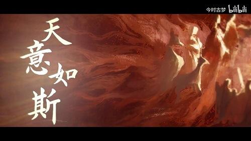 Tian Yi Ru Si 天意如斯 Providence Ruth Lyrics 歌詞 With Pinyin