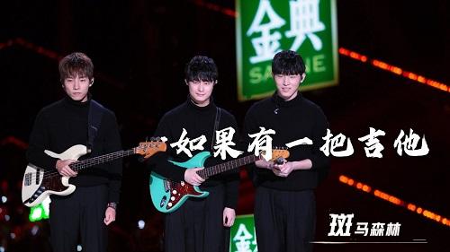 Ru Guo You Yi Ba Ji Ta 如果有一把吉他 If You Have A Guitar Lyrics 歌詞 With Pinyin