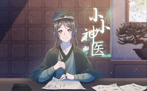 Xiao Xiao Shen Yi 小小神医 A Little Happy Lyrics 歌詞 With Pinyin