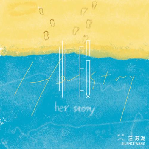 Xiao Duan 小段 Small Pieces Lyrics 歌詞 With Pinyin