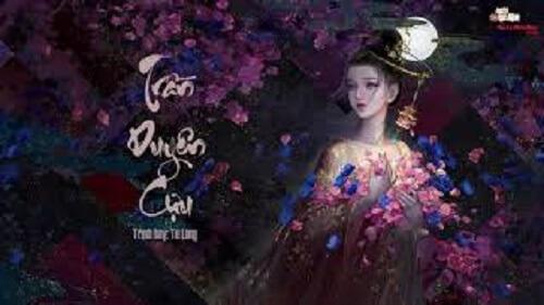 Chen Yuan Jiu 尘缘旧 To Make The Old Lyrics 歌詞 With Pinyin