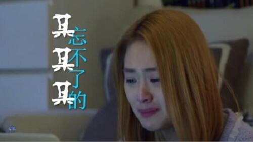Wang Bu Liao De Mou Mou Mou 忘不了的某某某 Forget Sb Lyrics 歌詞 With Pinyin