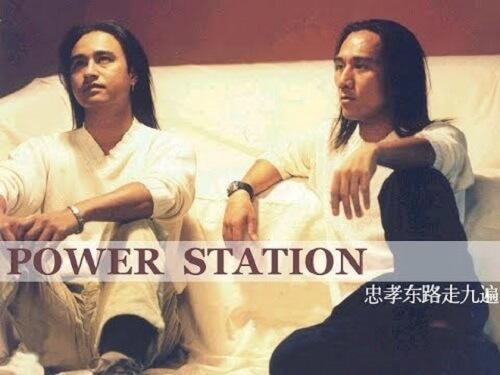 Zhong Xiao Dong Lu Zou Jiu Bian 忠孝东路走九遍 Zhongxiao East Road Nine Times Lyrics 歌詞 With Pinyin