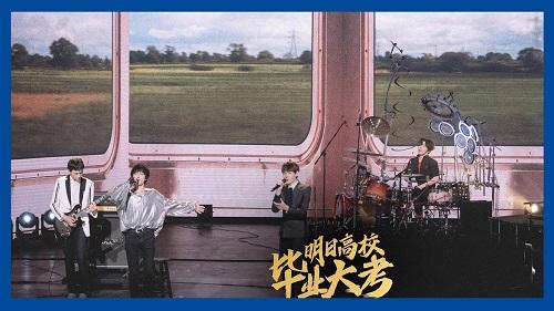 Wo Xiang Ni Zheng Zai Ting 我想你正在听 I Think You're Listening Lyrics 歌詞 With Pinyin