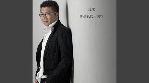 Wo Yao Bao Zhe Ni 我要抱着你 I'm Gonna Hold You Lyrics 歌詞 With Pinyin