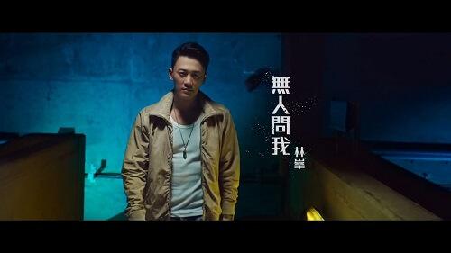 Wu Ren Wen Wo 无人问我 No One Asked Me Lyrics 歌詞 With Pinyin