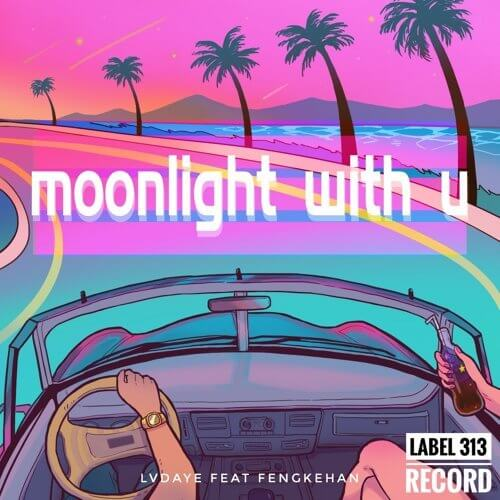 Yue Guang Yu Ni 月光与你 The Moonlight With You Lyrics 歌詞 With Pinyin