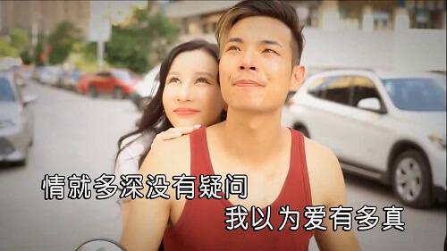 You Gu Shi De Ren 有故事的人 Someone With A Story Lyrics 歌詞 With Pinyin