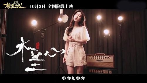 Mu Lan Xin 木兰心 Mulan Heart Lyrics 歌詞 With Pinyin