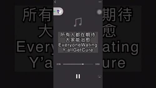 Wu Han Jia You 027 武汉加油027 Come On Wuhan 027 Lyrics 歌詞 With Pinyin