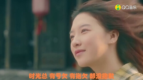 Mei Yi Han De Xia Tian 没遗憾的夏天 No Summer Of Regrets Lyrics 歌詞 With Pinyin
