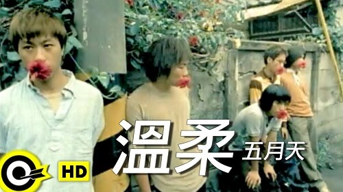 Wen Rou 温柔 Gentle Lyrics 歌詞 With Pinyin