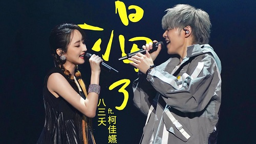 Ke Le 渴了 Thirsty Lyrics 歌詞 With Pinyin