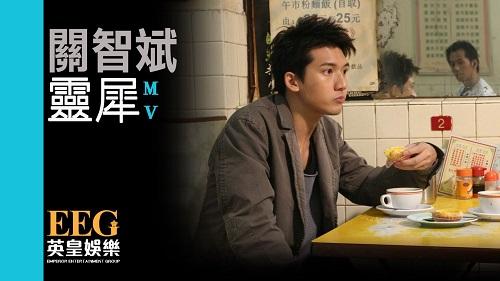 Ling Xi 灵犀 Appear To Be Lyrics 歌詞 With Pinyin