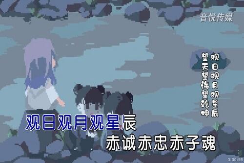 Wang Dao Chang Ke Neng Hui Shuai Shou Ji 王道长可能会摔手机 Mr Wang Might Break His Phone Lyrics 歌詞 With Pinyin