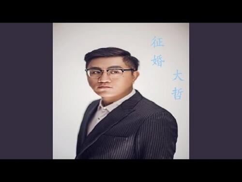 Nan Ren Yi Sheng 男人一生 A Man's Life Lyrics 歌詞 With Pinyin