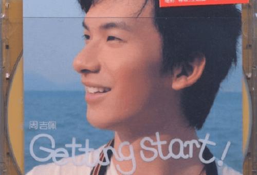 Du Wu Si Ren 睹物思人 Since Then Lyrics 歌詞 With Pinyin