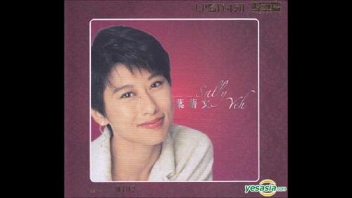 Zhu Fu 祝福 Blessing Lyrics 歌詞 With Pinyin