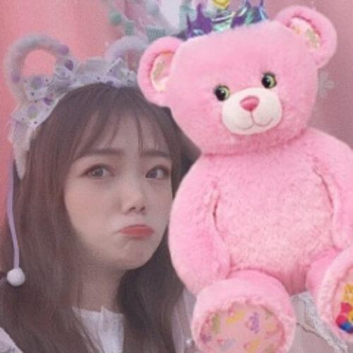 Fen Se Xin Qing 粉色心情 Pink Mood Lyrics 歌詞 With Pinyin