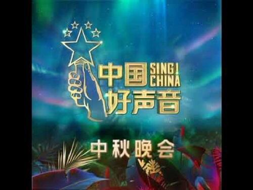 Su Gong Di 苏公堤 Su Gong Tie Is Dike Lyrics 歌詞 With Pinyin