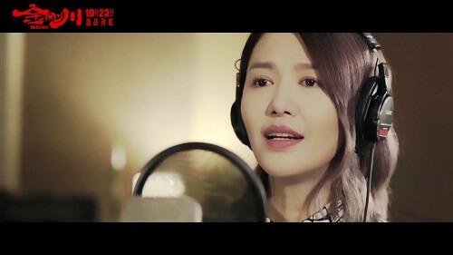 Ying Xiong Zan Ge 英雄赞歌 Hero Hymns Lyrics 歌詞 With Pinyin
