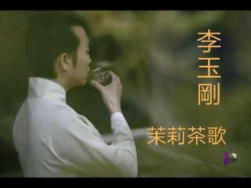 Mo Li Cha Ge 茉莉茶歌 Jasmine Flying Lyrics 歌詞 With Pinyin