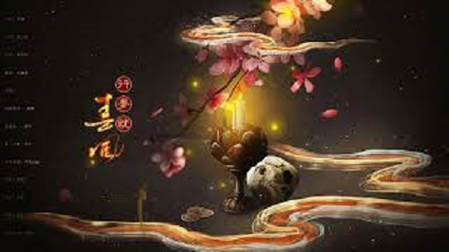 Xing Meng Jiu Chun Feng 行梦就春风 Dream Is The Spring Breeze Lyrics 歌詞 With Pinyin