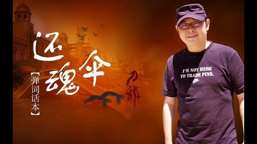 Hai Hun San 还魂伞 Resurrection Umbrella Lyrics 歌詞 With Pinyin