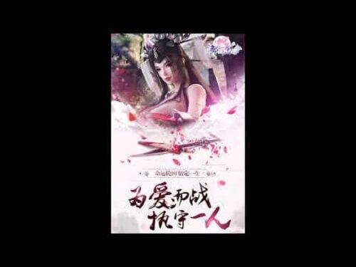 Na Yi Jian Jiang Hu 那一剑江湖 That Sword River's Lake Lyrics 歌詞 With Pinyin
