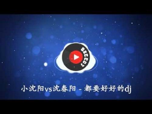Dou Yao Hao Hao De 都要好好的 All Right All Right Lyrics 歌詞 With Pinyin